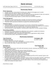 internal job posting resume template