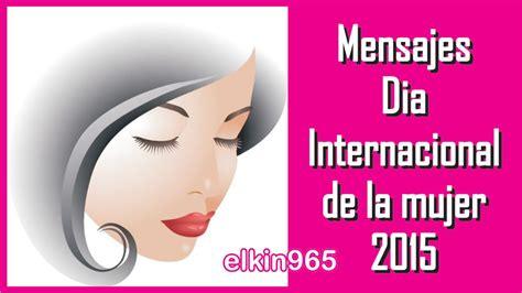 bonos de la mujer bono para mujer trabajadora 2016 presentados los actos