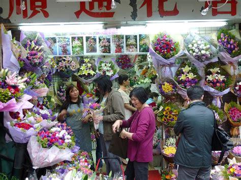 prince edward flower market new year prince edward flower market new year 28 images
