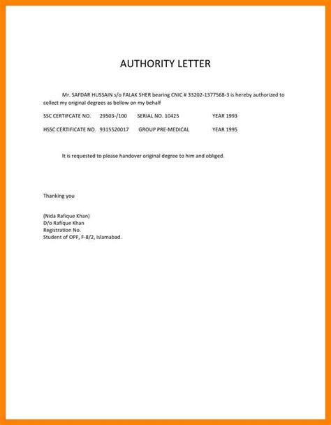 authorization letter sle back pay 100 100 uk embassy authorization letter visa