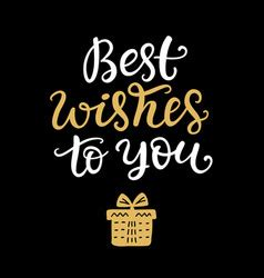 best wishes phrase happy new year 2018 phrase lettering vector image