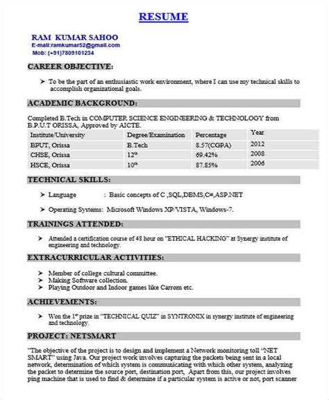 resume format for msc computer science freshers free 40 fresher resume exles