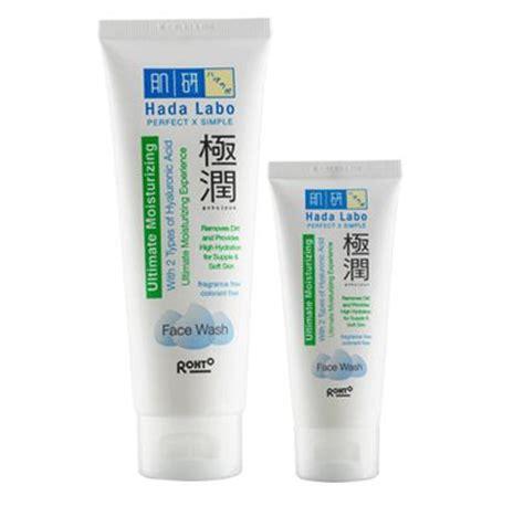 Pelembab Muka Ponds hada labo gokujyun ultimate moisturizing wash reviews