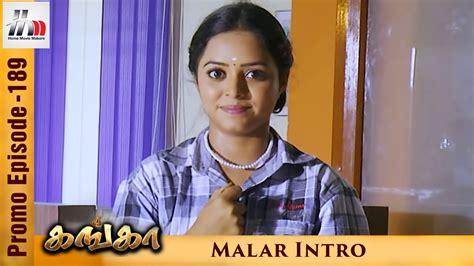 film seri ganga ganga tamil serial episode 189 promo malar intro