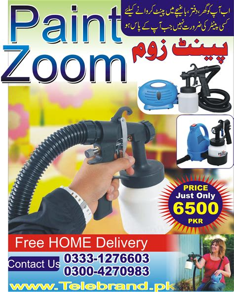 Interior Paint Gun Paint Spray Paint Zoom Spray Gun paint zoom sprayer automatic in pakistan on delivery
