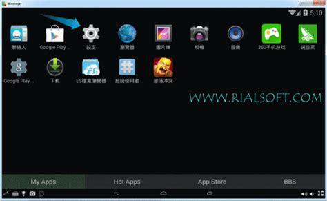 cara mod game lewat pc cara bermain game atau aplikasi android lewat pc newblog