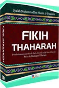 Vcd Mp3 Cd Islami fikih thaharah 187 187 toko buku islam jual buku islam toko buku dvd islami