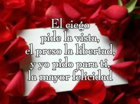 Poemas De Amor Poesias De Amor Frases De Amor Amor 73 Gif   poemas y poesias de amor mpg youtube