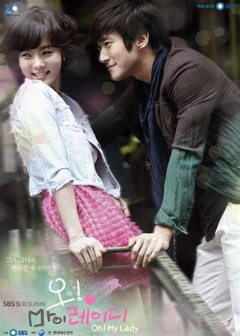film korea kiss oh my lady korean drama kiss scene