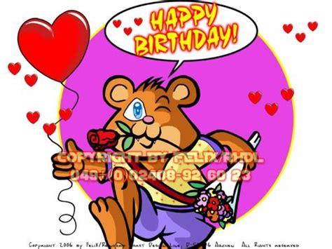 happy birthday cartoon mp3 download happy birthday piya