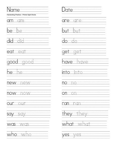 grade sight word worksheet generator words that
