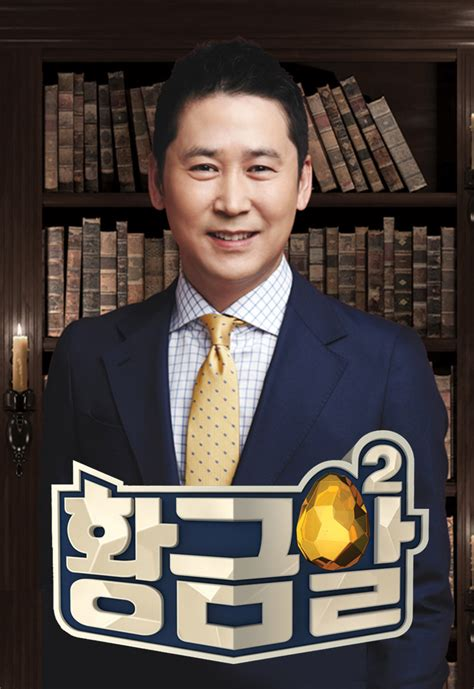 dramanice golden pouch watch nothing gold can stay 2017 episode 46 engsub vip