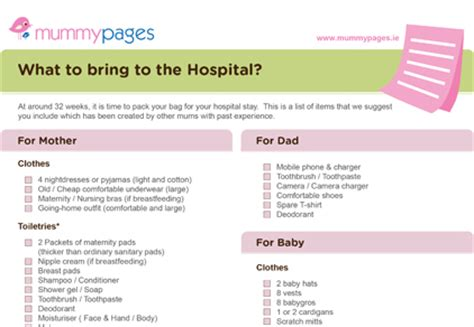 what to bring to the hospital for a c section packing your hospital bag mummypages mummypages ie