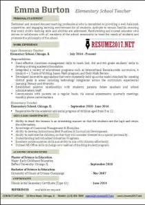 elementary school resume exles 2017