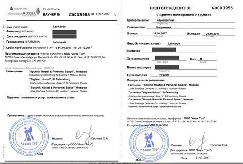 membuat visa australia 2017 cara membuat visa rusia 2017 di jakarta food steps journal