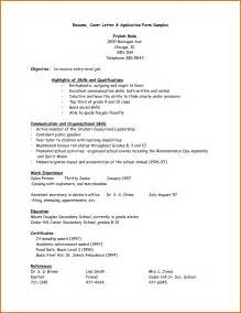 Application Letter And Resume by Sle Of Application Letter And Resumereference Letters Words Reference Letters Words