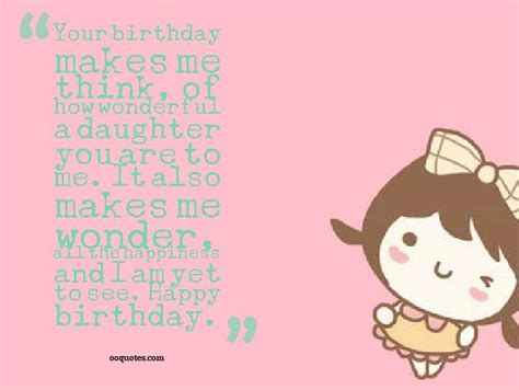 Quotes For Daughters Birthday From Wonderful Quotes About Daughters Quotesgram
