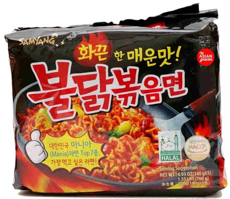 Samyang Chicken Ramen samyang spicy chicken ramen 140g x 5 pack my asian grocer