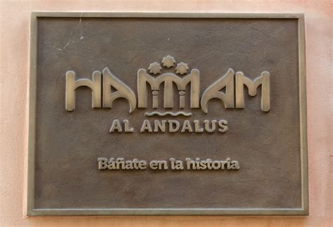 unique house names granada arab baths the city of granada andalucia
