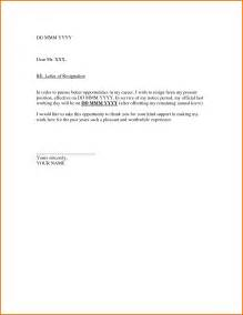 Resignation Letter Format Word Best Letter Format In Word Resignation Sle Resignation Word Resume Sles Free Syntain
