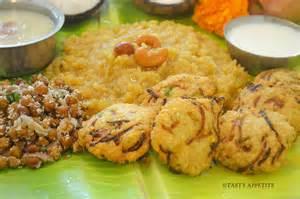 5 fruits for pooja happy saraswati puja ayudha puja to all