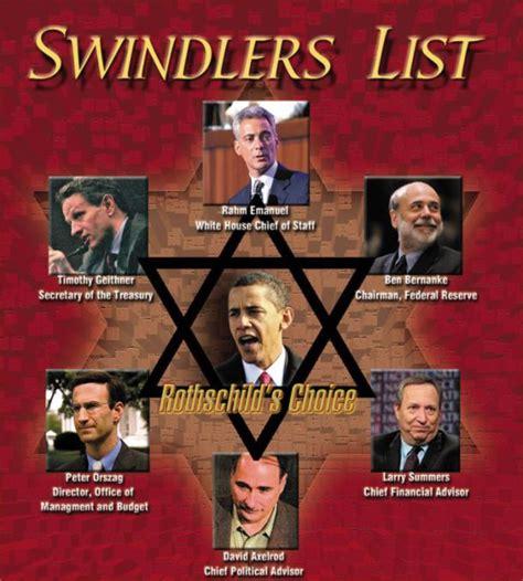 illuminati rothschild rothschild political vel craft