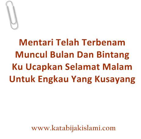 gambar pantun ucapan selamat malam lucu kata bijak islami