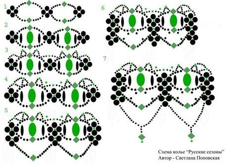 jpg jako pattern 99 best jako h 225 čkovan 233 images on pinterest necklaces