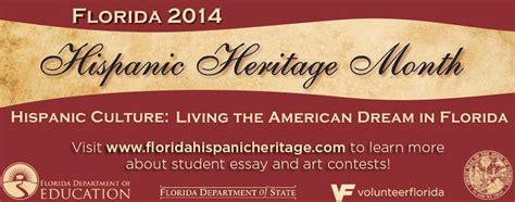 Hispanic Heritage Essay by Hispanic Heritage Essay