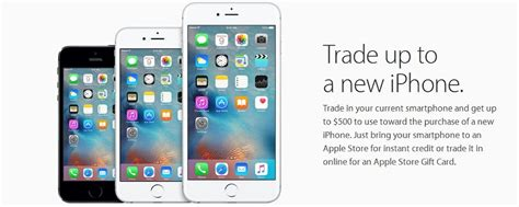 iphone trade in apple s iphone trade in program how to trade in your iphone for an apple credit or gift