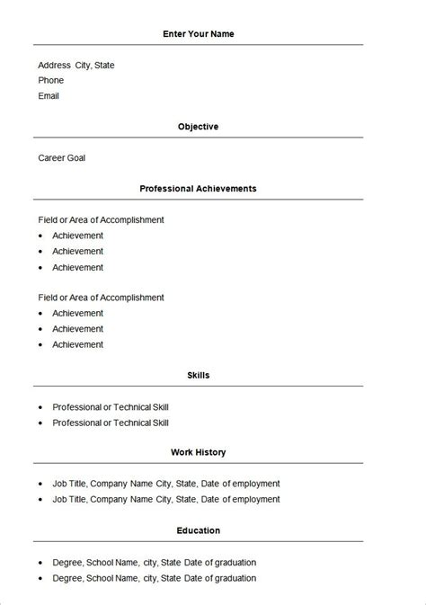 Quick Simple Resume Template   Simple Resume Template