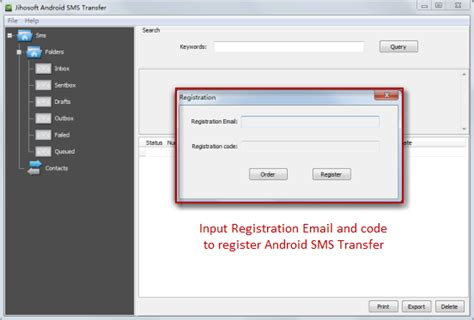 android sms transfer how to use jihosoft android sms transfer