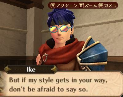 Ike Memes - ike fire emblem know your meme