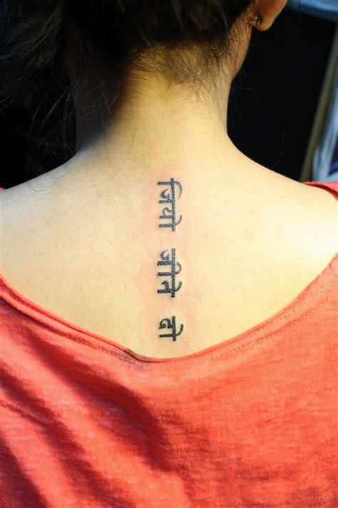 hindu tattoo design sanskrit tattoos designs ideas and meaning tattoos for you