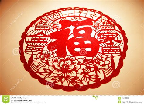 new year paper cutting images new year paper cutting stock photo image 29313810