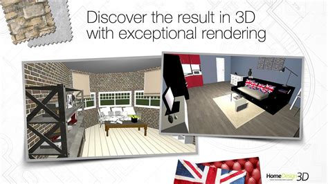 home design 3d by anuman home design 3d android apps on google play