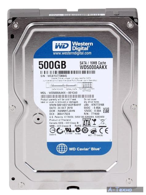 Harddisk 3 5 Wdc Blue 500gb western digital caviar blue sata 500g end 8 3 2012 6 15 pm