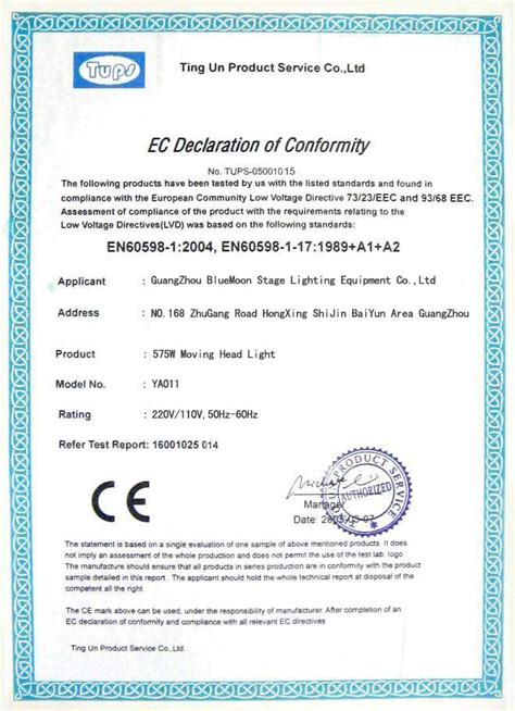 ec declaration of conformity guangzhou bluemoon stage