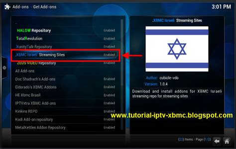 tutorial video xbmc israelive add on for kodi xbmc to watch live tv