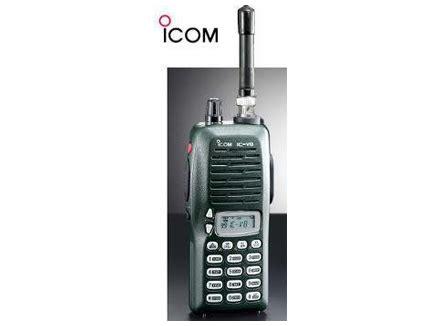 Baterai Ht Icom Ic V8 Baterry Icom Ic V82 Batre Icom V8 Batre Icom V82 ht handy talkie icom v8 kembang api