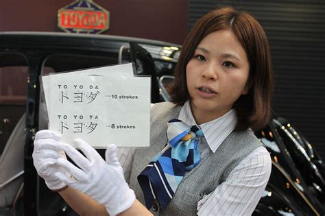 Number Of Employees At Toyota Toyota Logo History And Meaning
