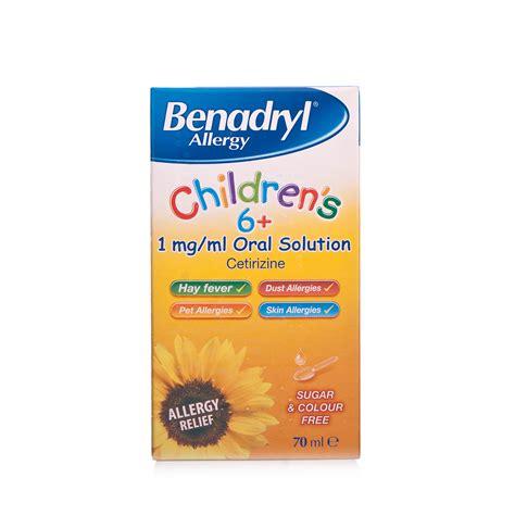 benadryl for allergies benadryl allergy 6 solution 26082 jpg o j hfc1mci6xbeifavi8nij55qhcj v rywh