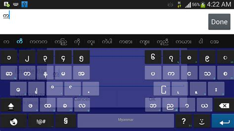 keyboard apk bagan keyboard for myanmar 9 2 apk android lifestyle apps
