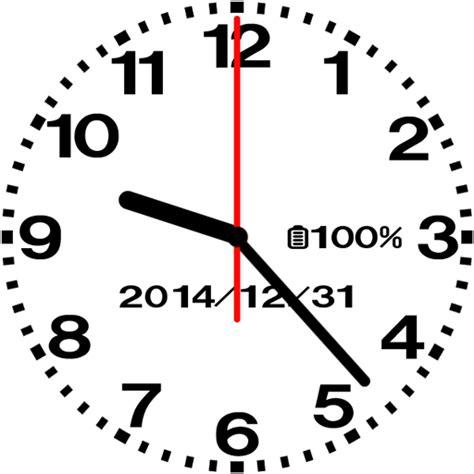 apk designing designing analog clock no05 1 7 apk file for android