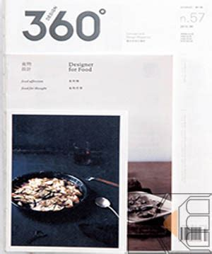 decor home mags 360 176 design 360can t find the magazine you re looking for