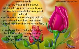Poems friend forever poems best friends poems for friends poems on
