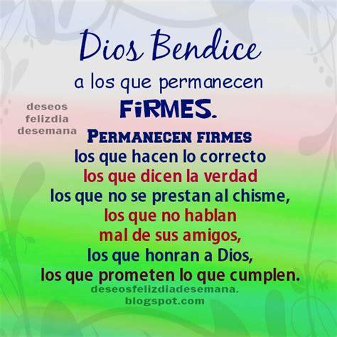se 241 or mi dios bendice a mi familia imagenes cristianas com dios bendice a los que permanecen firmes frases de
