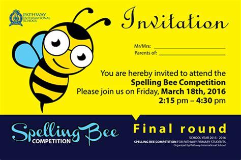 spelling bee invitation template spelling bee invitations templates 4k wallpapers