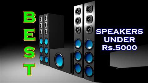 Raket Rs Vision 5000 best floor standing speakers 5000 gurus floor