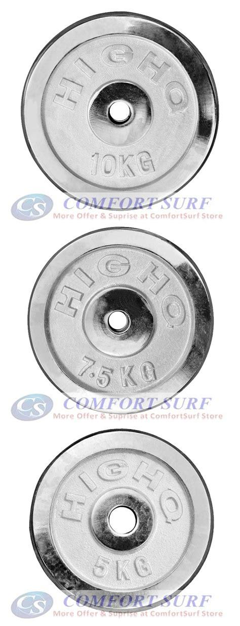 Plate Dumbbell 2pcs high grade iron chrome plating dumbbell plate weight barbell plates